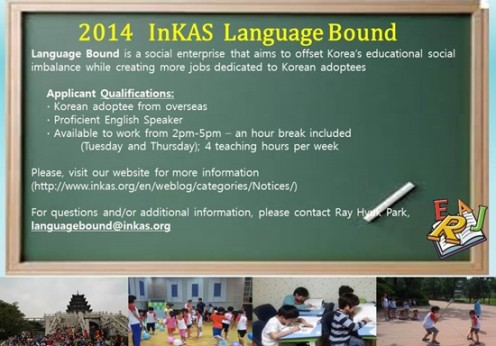 inkas_instructors