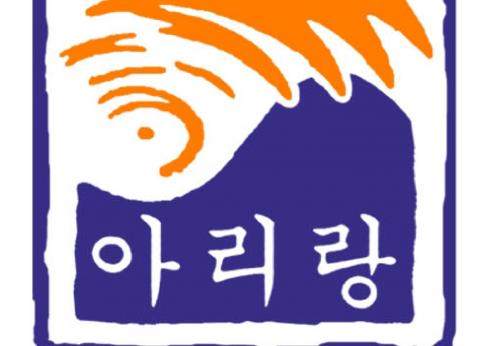 Arierang Logo