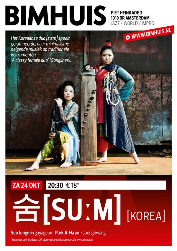 24 oktober SUM in het Bimhuis