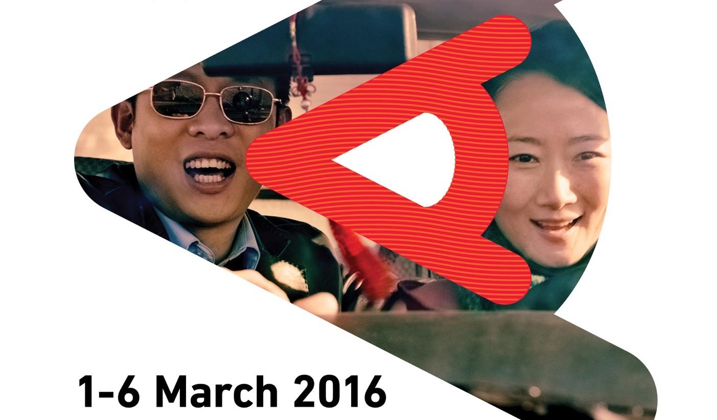CinemAsia 2016 poster
