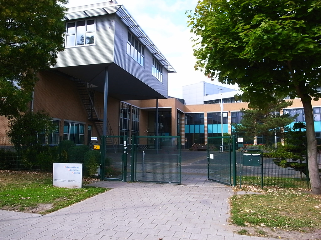 Korean School of Rotterdam