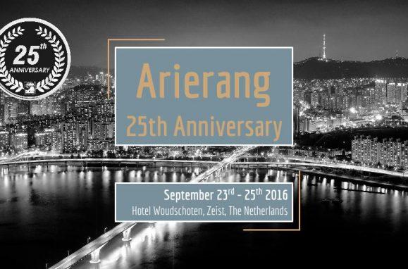Arierang 25th Anniversary