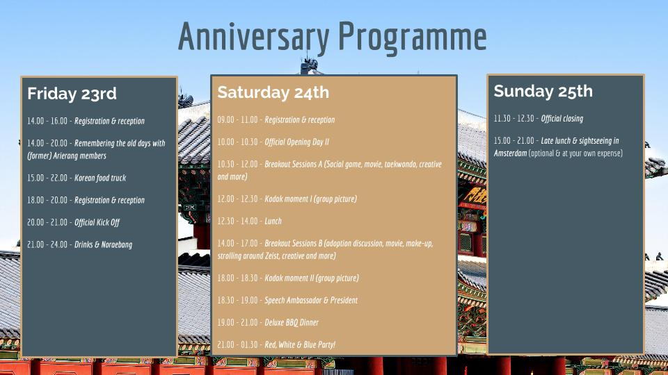 Arierang 25th Anniversary Programme