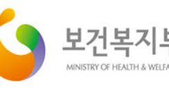 ministry-health-welfare