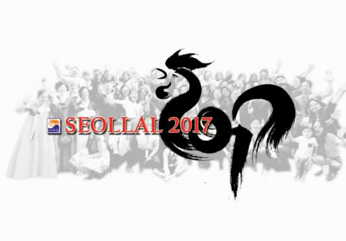 seollal-2017