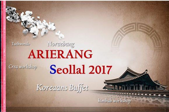 Seollal_2017