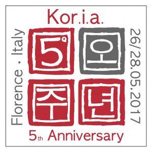 Koria 5th anniversary logo