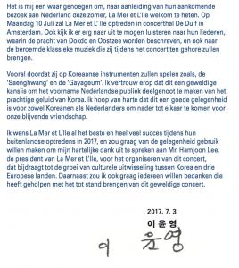 Voorwoord Ambassadeur Yun Young Lee