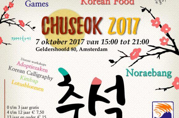 Chuseok 2017 flyer
