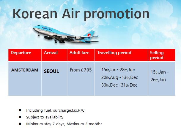 Daihan Travel Promotion - 2018-01