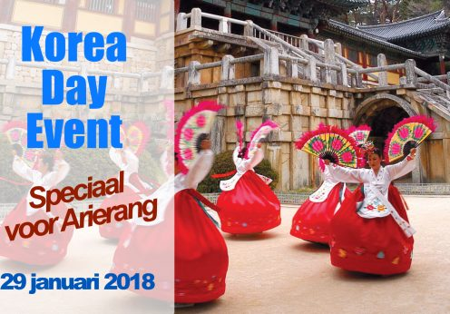 Korea Day Event