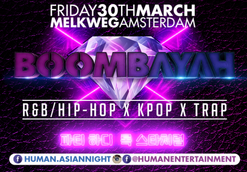 boombayah flyer