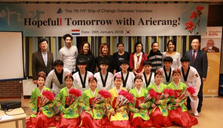 IYF students with Arierang members