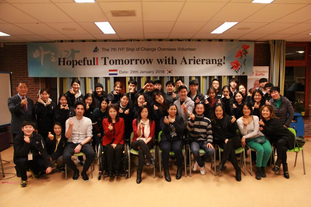 Arierang members with all IYF students and organisation
