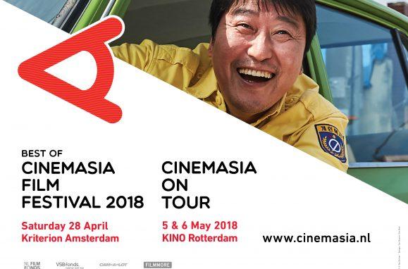 Cinemasia 2018 On Tour En Best Of