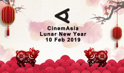 CinemAsia Lunar New Year