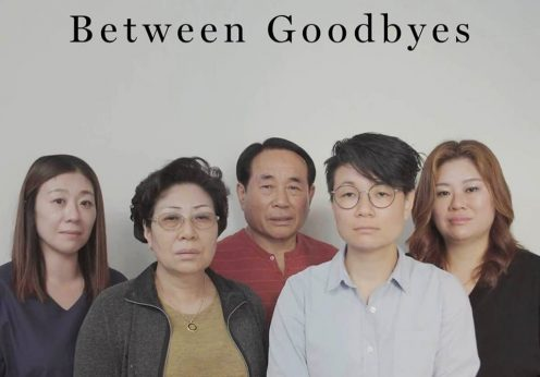 Between Goodbyes
