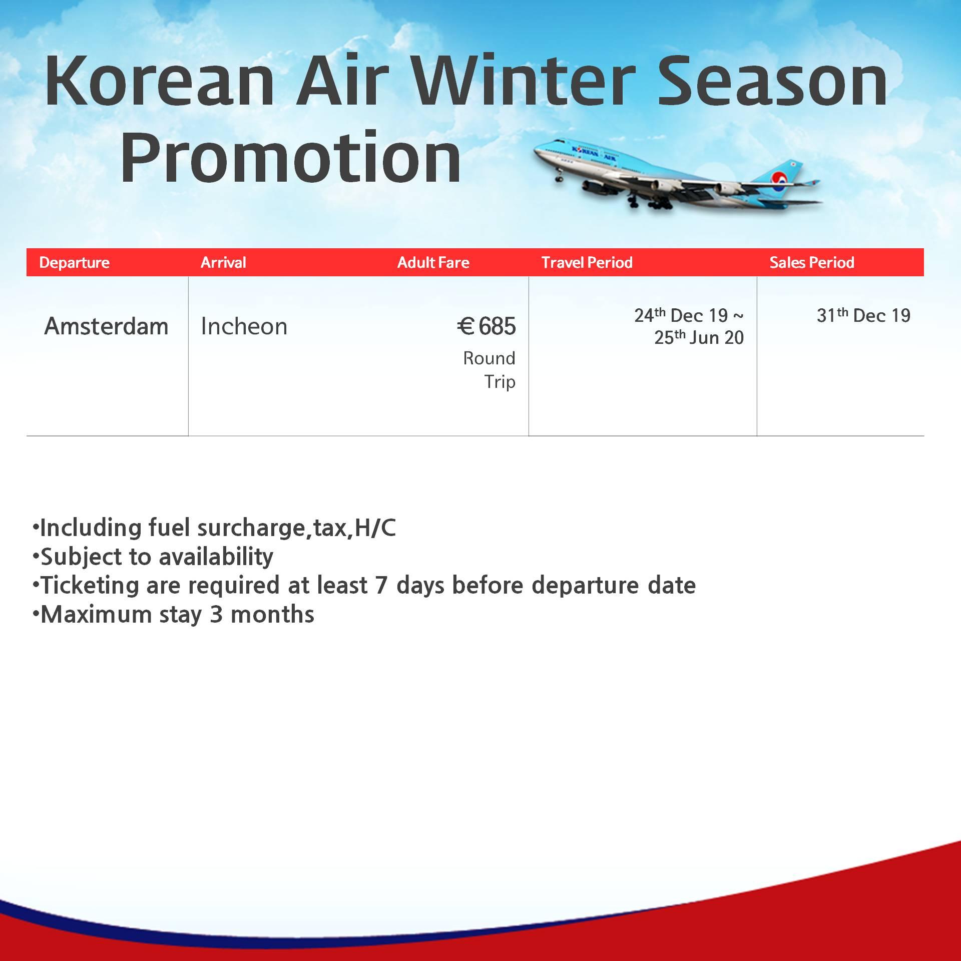 Daihan travel promotion dec 2019